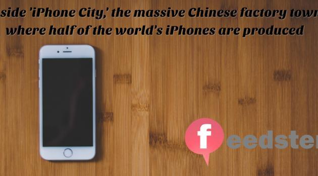 Inside iPhone City And Interesting iPhone Facts.